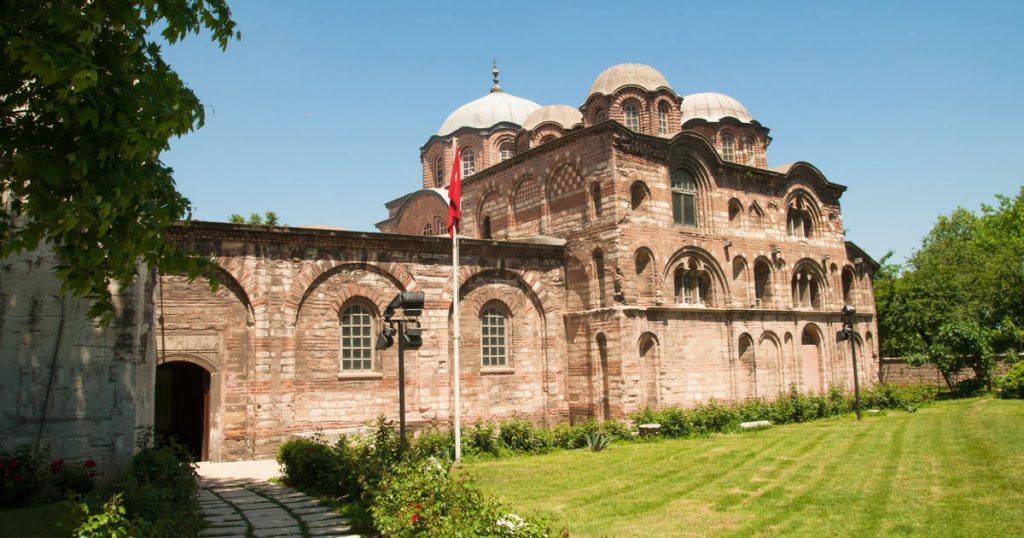 Fethiye Museum in Istanbul in Turkey