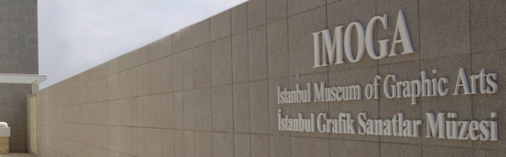 Istanbul Museum of Graphic Arts