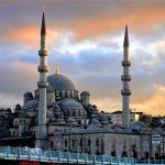 Neue Moschee