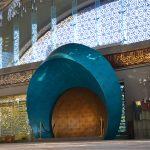 Şakirin Moschee Gebetsnische Mihrab