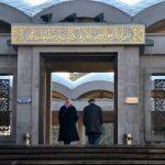 Şakirin Moschee Eingang