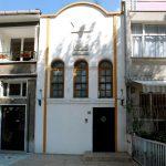 Tiferet Israel-Synagoge (Yeniköy)