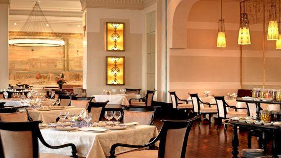 Tuğra Restaurant Istanbul