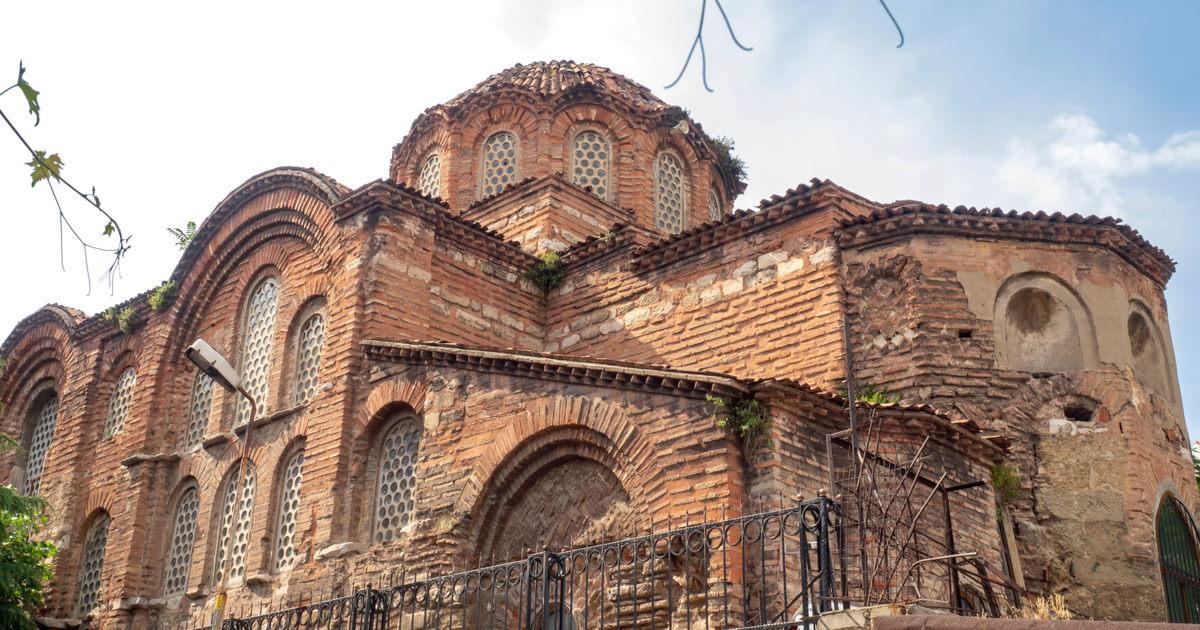 Gul Mosque in Istanbul in Turkey