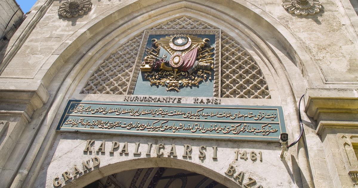 Kapalı Çarşı in Istanbul