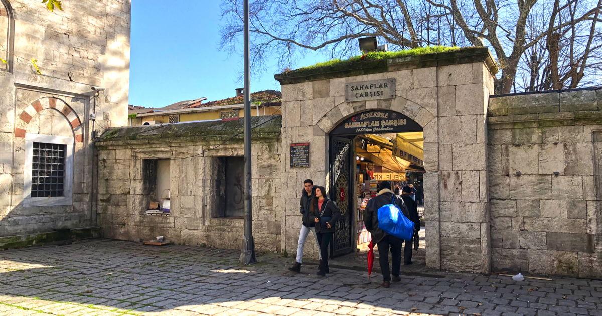 Sahaflar Çarşısı in istanbul